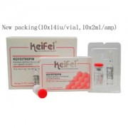 KEIFEI GH 14iu vial + Bac water, sealed box with verification